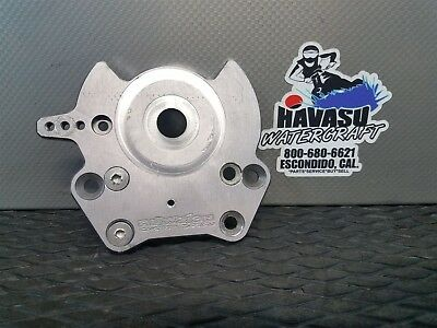 1996 to 2018 Yamaha Superjet Blowsion Shortened Turn Plate Billet