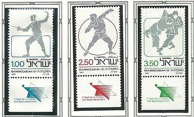 1977 Maccabiah Games set of 3  with Tabs  MUH/MNH  As Issued