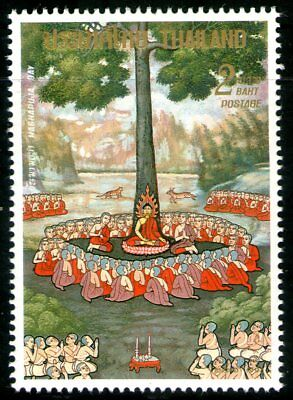 Thailand 1993 2Bt Maghapuja Day Mint Unhinged