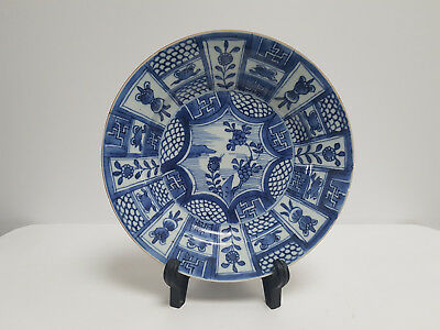 Antique Chinese Porcelain Kraak Dish, Ming Dynasty, Wanli Period 17Th C.