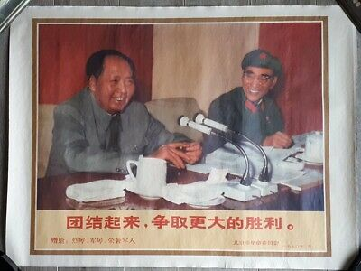 10 x Repro Chinese Cultural Revolution Communist Chairman Mao Poster CLEARANCE