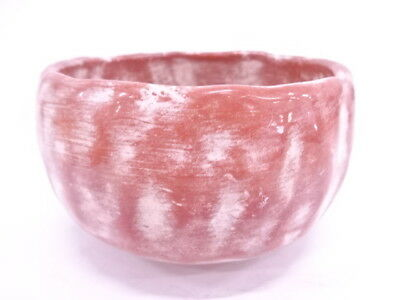 3455744: JAPANESE TEA CEREMONY / AKARAKU CHAWAN(tea bowl) / RAKU WARE / ARTISAN
