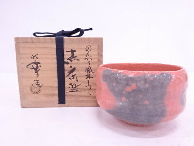 3455862: JAPANESE TEA CEREMONY / AKARAKU CHAWAN(tea bowl) / RAKU WARE / BY SHORA