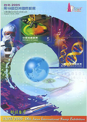 China Taiwan R.O. China 2005 Stamp Expo NO.4 Science Taiwan SheetletX4