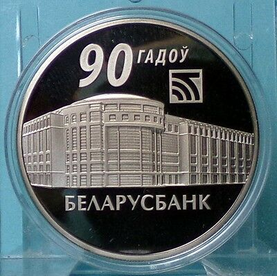Belarus 1 Ruble 2012  Belarusbank. The 90th Anniversary PP Proof
