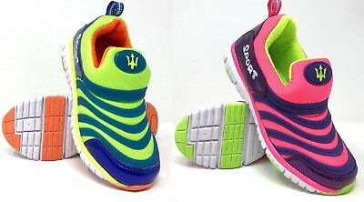 Kids Girls Boys Infants Children Fashion Sneaker Trainers Shoes Uk Size Boxed