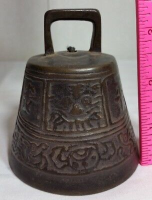 19th C. Antique Chinese Imperial Qing Dynasty Bronze Bell