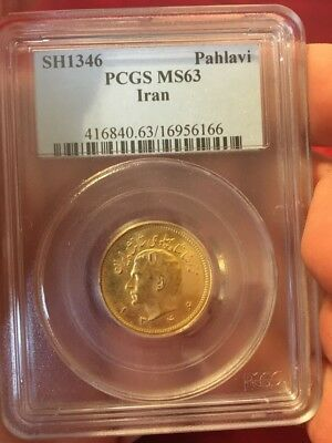 Gold Iran 1 Pahlavi Coin, certified PCGS MS 63