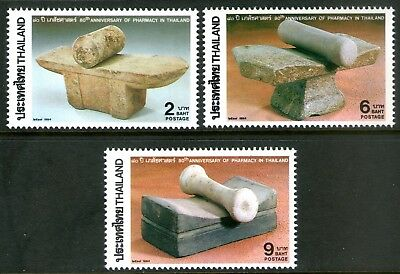 Thailand 1994 Pharmacy in Thailand set of 3 Mint Unhinged
