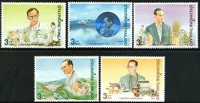 Thailand 1996 King's National Development Projects set of 5 Mint Unhinged