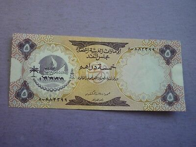 UNITED ARAB EMIRATES - 1973 FIRST ISSUE FIVE DIRHAMS NOTE - P2a - VF/VF+