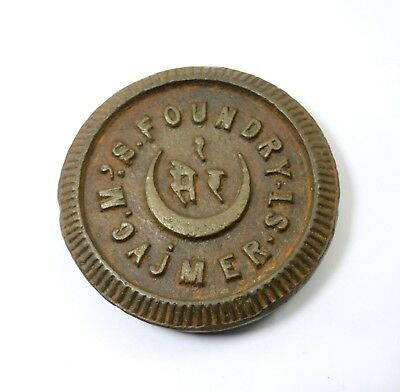 Unique Design Indian Collectible Vintage Round Iron Seer Weight Scale. G15-198