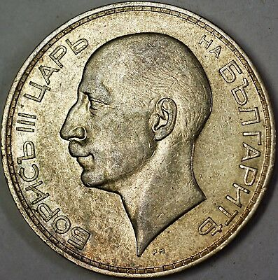 1937 Bulgaria 100 Leva Silver Dollar Sized Circulated and Cleaned Coin