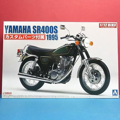 Aoshima 1/12 Yamaha SR400S 1995 (with Custom Parts) model kit #051665