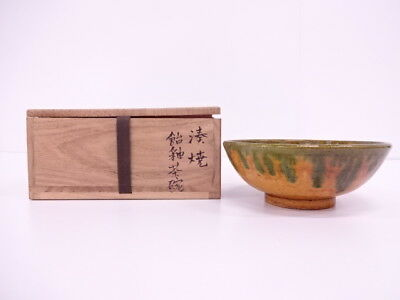 3455431: Japanese Tea Ceremony / Minato Ware Tea Bowl / Caramel Glaze Chawan