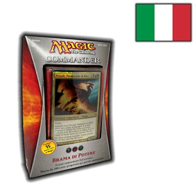 Brama di Potere - MTG Commander 2013 (IT)