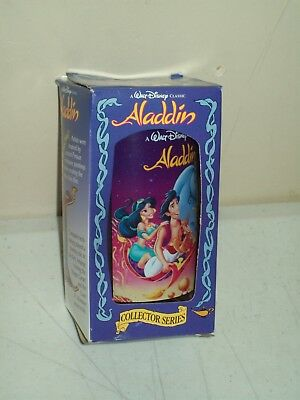 1994 Burger King Disney Aladdin collectible kids plastic glass New in the Box