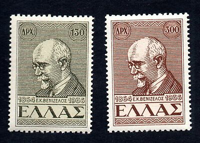 Greece 1946. 10th Anniversary from the death of EL. VENIZELOS, MNH Greek Stamps