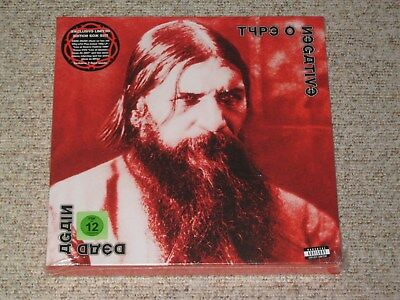 TYPE O NEGATIVE- Dead Again BOX 2008 3 Vinyl LP& DVD& Shirt SEALED OVP CARNIVORE