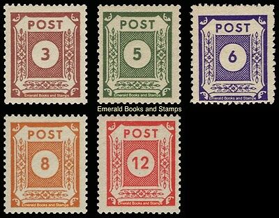 EBS Germany 1945 Soviet Zone - East Saxony - Numerals set Michel 56-60 MNH**