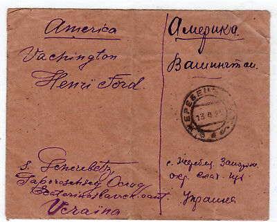 1925 Ukraine Cover to Henry Ford in Washington - Stamps Tied to Back - Nice CDS*
