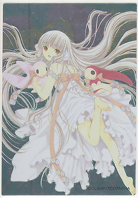CLAMP Chobits Trading Card Manga Version Binder Promo Card B-8 Japanese