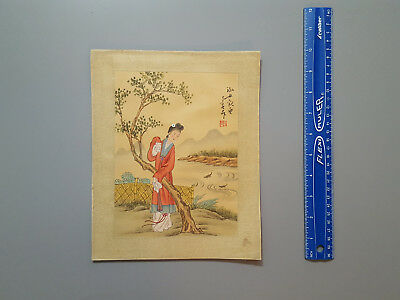 Chinese Watercolor Painting Silk Asian China Art Girl Woman Tree Vintage Antique