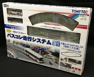 New TOMIX N Scale 1/150 TOMYTEC Moving Bus System Basic Set B1 Meitetsu MP35JM