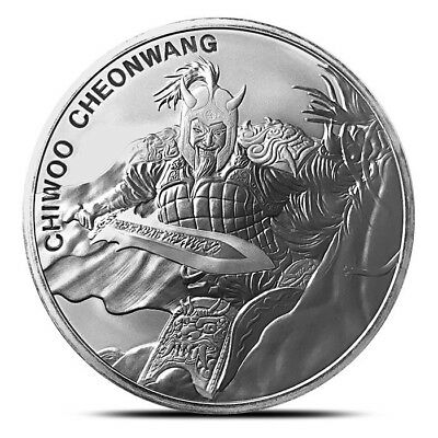 2018 South Korea Chiwoo Cheonwang Series 1 oz .999 Silver BU Round Bullion Coin