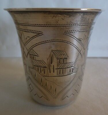 DATED 1892-  ANTIQUE RUSSIAN 84 SILVER HAND ENGRAVED KIDDUSH CUP-  51.5 grams