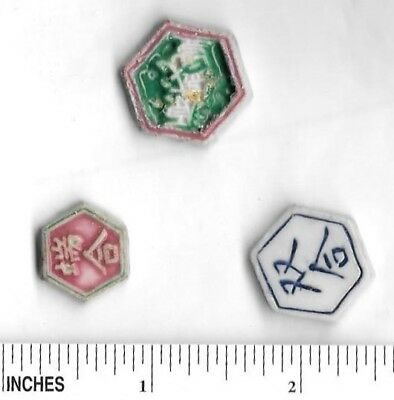 Vintage Thailand Siam Siamese Porcelain Gaming Tokens: Lot of Three: #4T