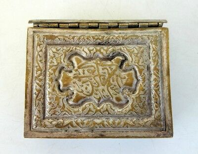 Antique Old Hand Made Brass Silver Plated Islamic Urdu language Floral Holy Box