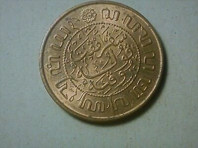 Netherlands Indies 2 1/2 cents 1945 WWII period coin