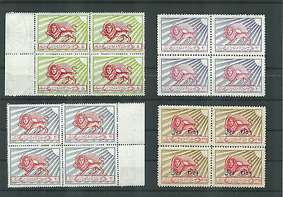 Persia /Persien /Perse: Charity Stamps 1950-1978 MNH. Lion & Sun in block of 4.