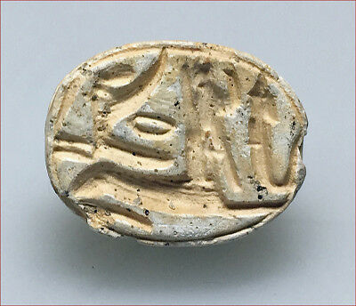 Egyptian Scarab, the base engraved with the Sphinx. 1550 B.C. 7697