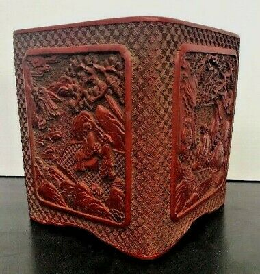 Antique Finely Carved Chinese Red Cinnabar Vessel W/ Signature Wood base