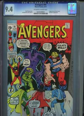 Avengers #91 CGC 9.4 O/W to White Captain Marvel Appearance Thomas Buscema