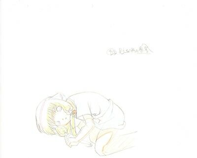 Anime Genga not Cel Chobits #76