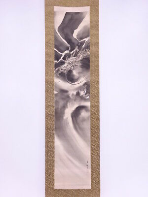 3488843: Japanese Wall Hanging Scroll / Hand Painted / Dragon With Thunder