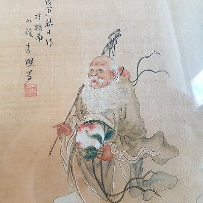 12# Old Rare Antique Chinese Fine Wise Painting on Silk Signed