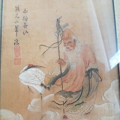 13# Old Rare Antique Chinese Fine Wise & Heron Painting on Silk Signed