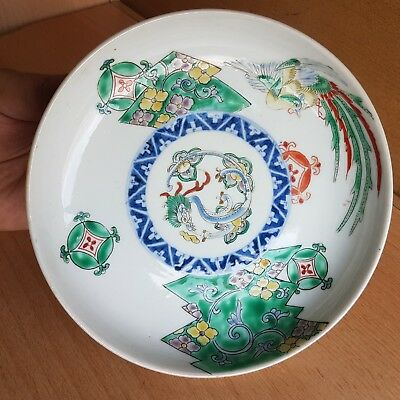 19# Old Antique Chinese Small Porcelain Dish Hand Painted