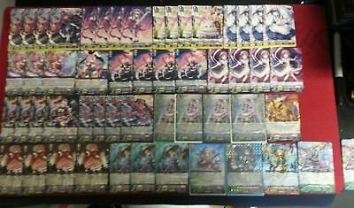 Catfight Vanguard Pale Moon Deck (NIGHTMARE DOLL OF THE ABYSS,  BEATRIX)