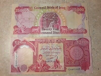 2 x 25,000 Iraqi Dinar notes.  50,000 ID total. (Lot 0033)