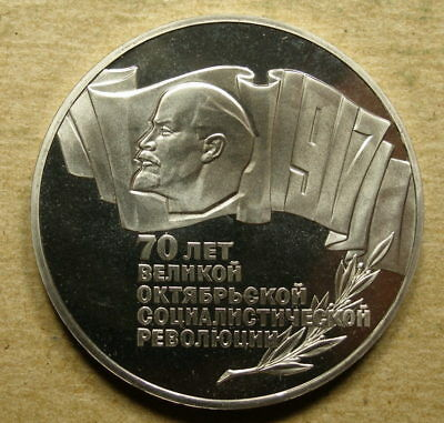 Russia 1987 Silver Proof 5 Roubles