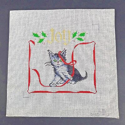 Hand Painted Needlepoint Canvas Winnetka Stitchery Joy Kitten 10 x 10  #18 VTG
