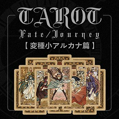 Fate/Grand Order FGO Tarot Card Set (34 sheets) Fate / Journey Kirin Club Japan*