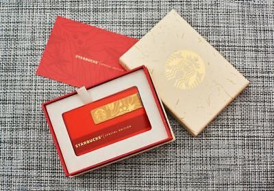 2018 Starbucks China New year Goreous Red Metal  Gift card 1pc n Box PIN Intact