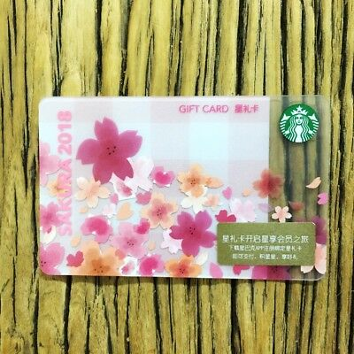 2018 Starbucks China Sakura Spical Edition new Gift card PIN Intact