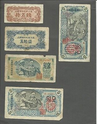 Korea P- 5a, 7a, 8a, 9, 10a- Circulated edge tears 5 notes